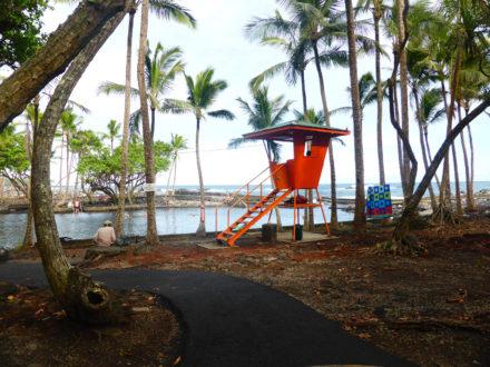 Autotour à Hawaii sur big island un séjour proposé par routedhawaii.com