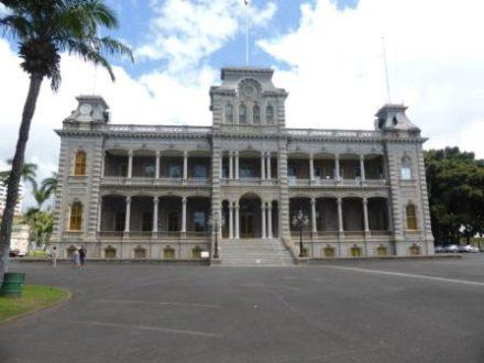 Visite du palais Iolani pendant votre voyage à Hawaï